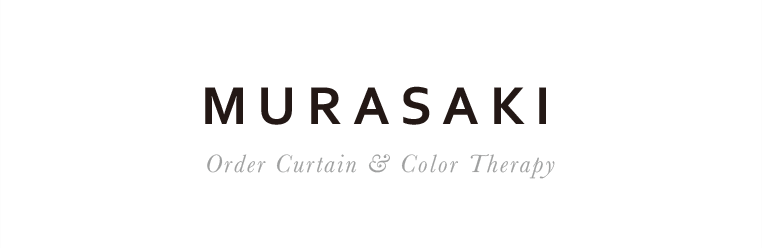MURASAKI Order Curtain & Color Therapy